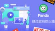 Catherine, the duchess of cambridge - designer-alexander mcqueen-sarah burton-Photo(s) - (c) - Getty / Rex / Reuters / PA / EAP / AP / PR / Wenn / Wire / Splash / Pool
