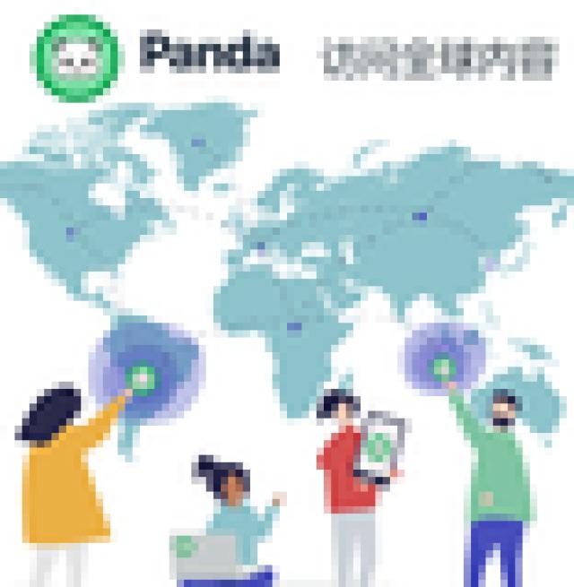 Pamela Flood married to Ronan-Photo(c) Getty / Rex / Reuters / PA / AP / EAP / PR / Splash / Wire / Pool / Wenn