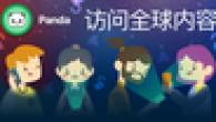 Maldives Honeymoon Image (C) Getty Images