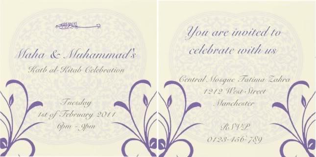 Cheap Wedding Cards Muslim