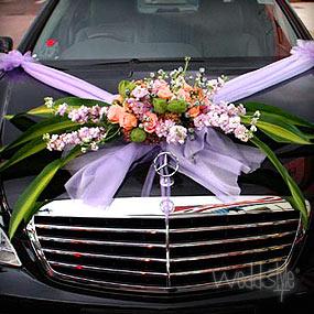 Hochzeitsauto Dekoration