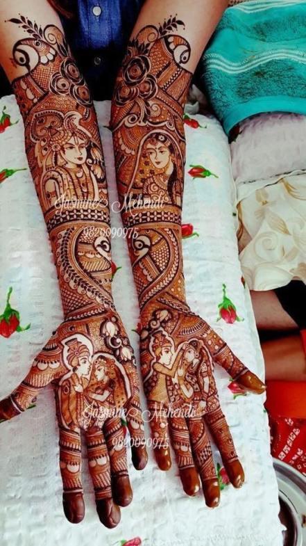 Dulha Dulhan Mehndi Design