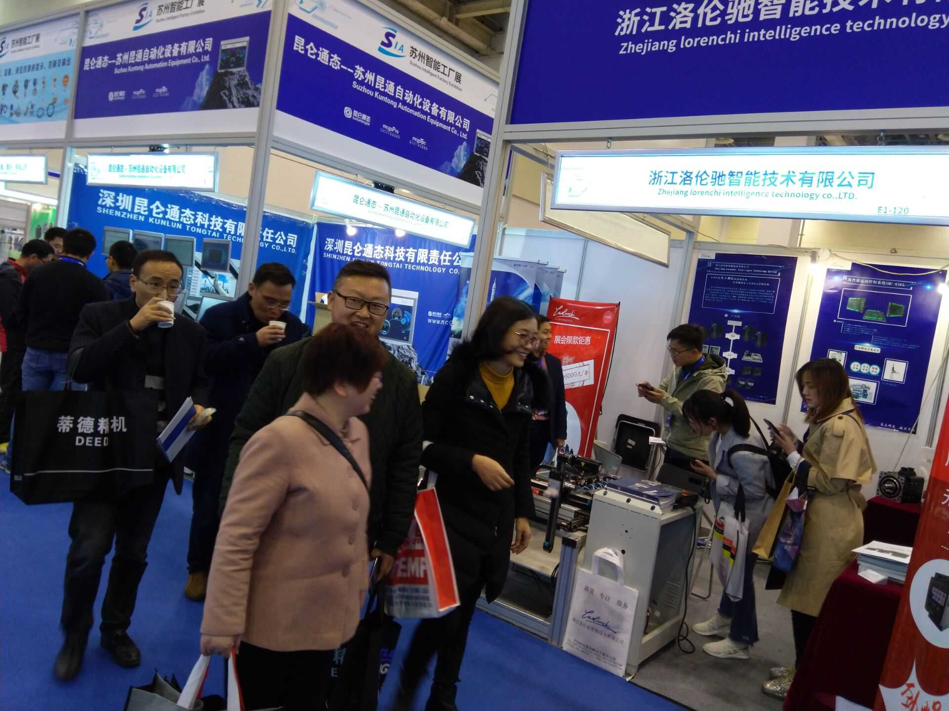 Suzhou Intelligent Factory Exhibition 4
