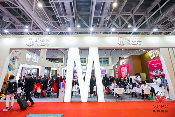 Beijing Health & Cosmetic Expo