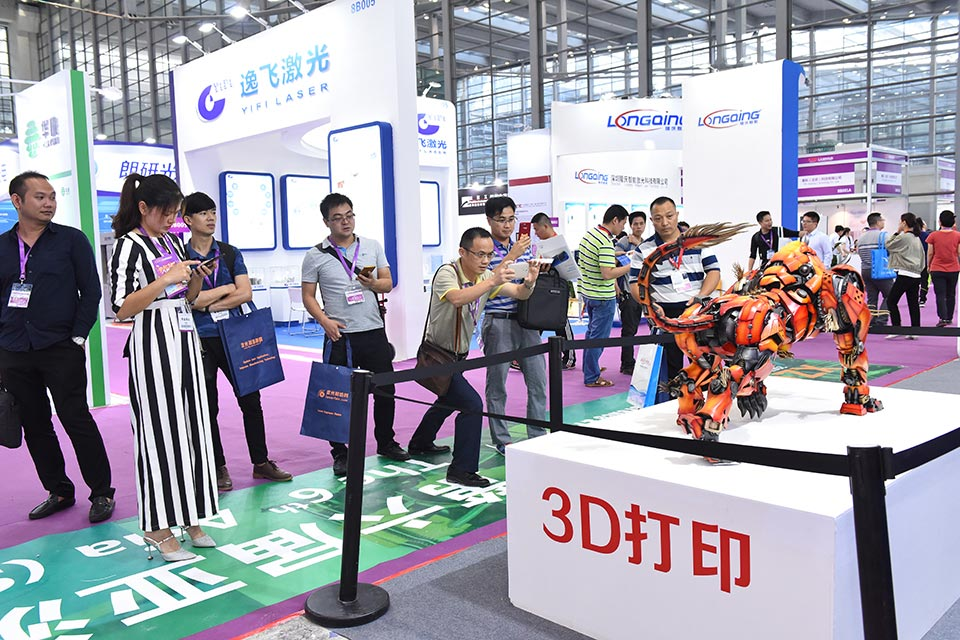 China(Shenzhen) Laser And Intelligent Manufacturing Fair 1