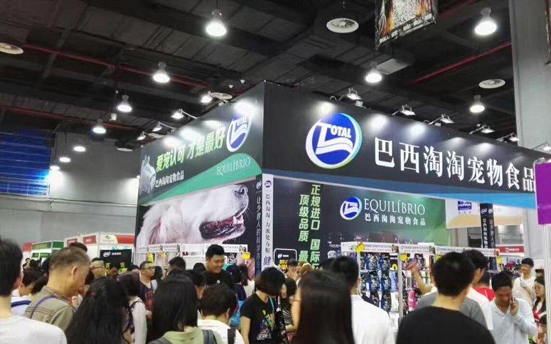 CPF - China (Guangzhou) International Pet Fair 1