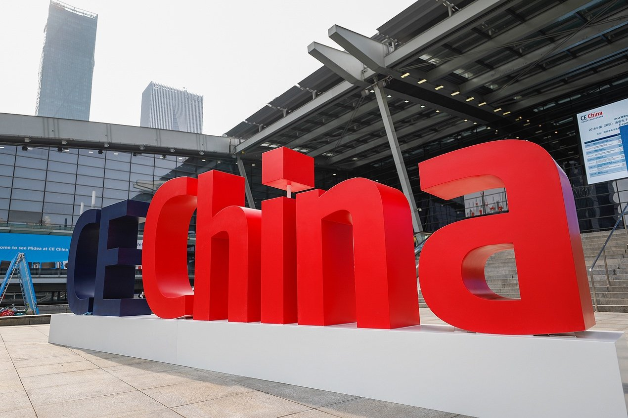 Consumer Electronics China(CE China) 1