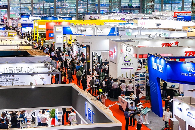 ICDE south China international coating and die cutting technology exhibition