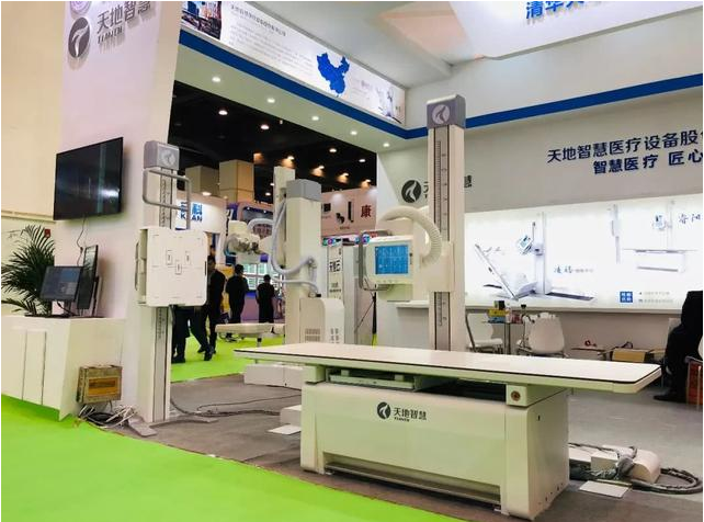 China Midwest Medical Equipment Exhibition 1