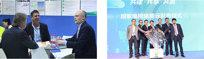 Energy Storage International Conference & Expo 1