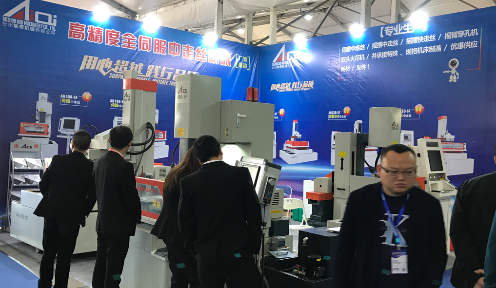 Taizhou Machine Tools Exhibition(TME) 4