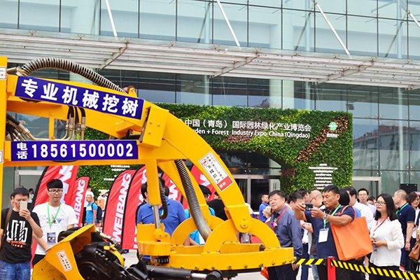 China (Changsha) International Trade Fair for Green Industry & Equipment 1