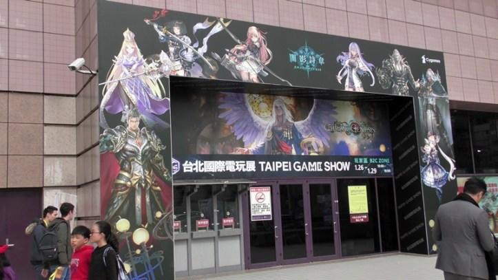 Taipei Game Show 1