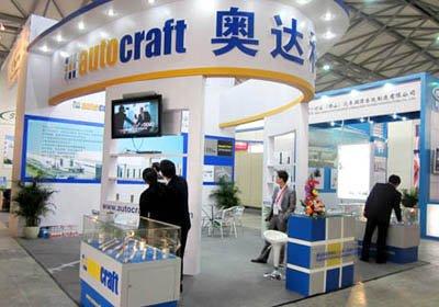 China (Shanghai) International Wind Energy Exhibition 1