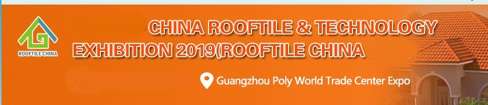 China Rooftile and Technology Exhibition 1