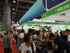 Guangzhou World Agricultural Expo (Wagri) 1