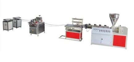 PVC edge band production line 1