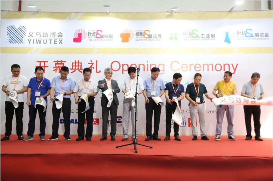 China Yiwu International Exhibition on Knitting & Hosiery Machinery 1