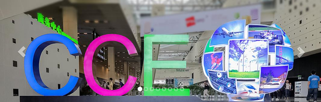 China Composites Expo 1