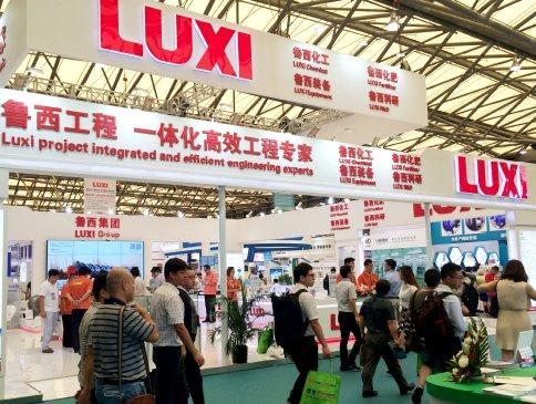 China (Shanghai) International Chemical Technology & Equipment Fair 1