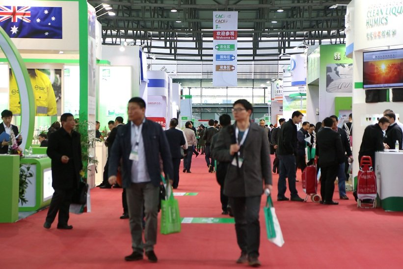 China International Agrochamical & Crop Protection Exhibition 1