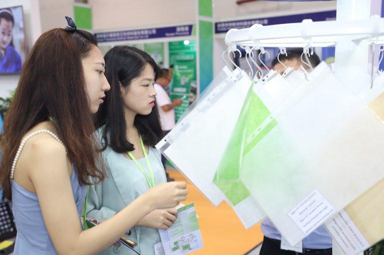 China International Nonwovens Expo & Forum 1