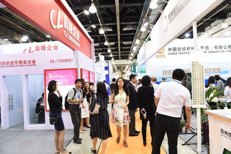 China International Nonwovens Expo & Forum 2
