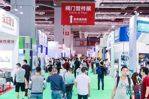 FLOWTECH CHINA 2