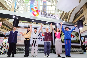 Taipei Tourism Expo 2