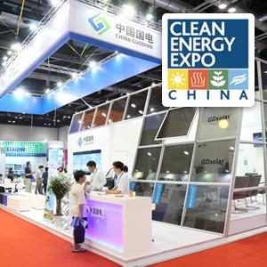Clean Energy Expo China (CEEC) 1