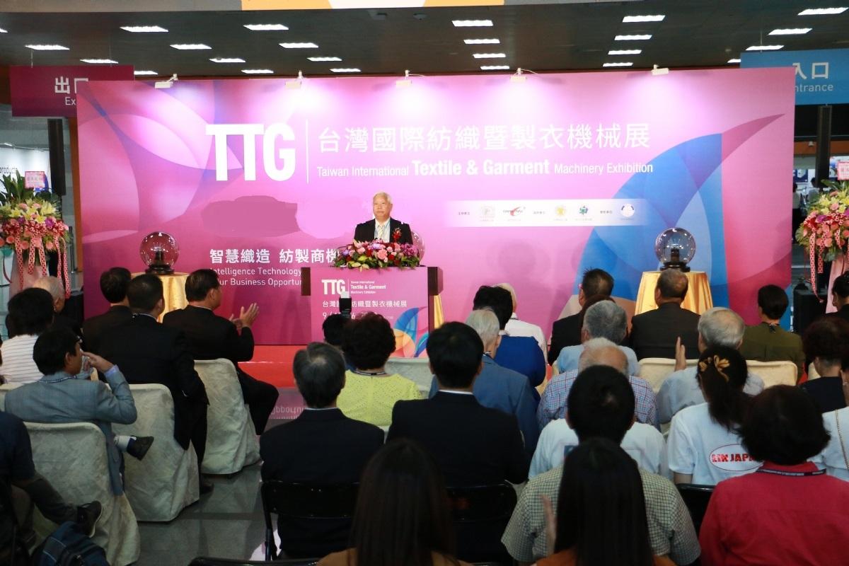 Taiwan International Textile & Garment Machinery Exhibition 1