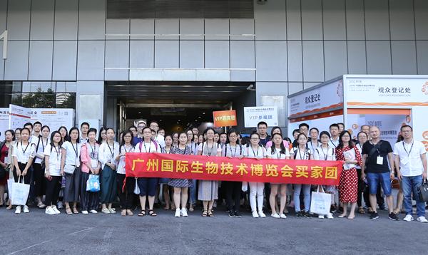 Guangzhou International Diagnostic Analysis and Gene Technology Exhibition 1