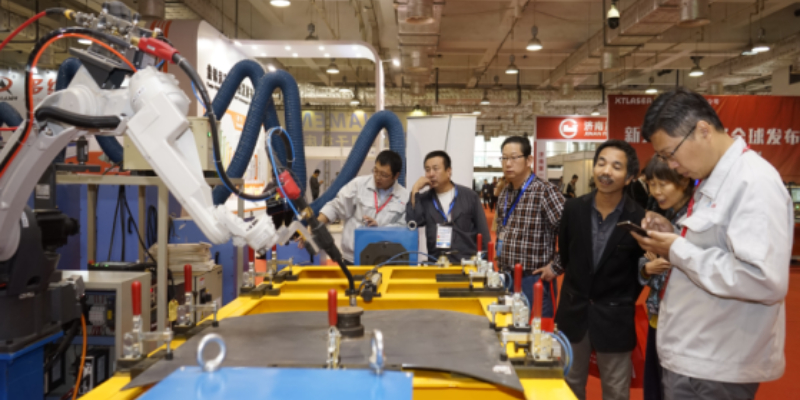 International Industrial Automation and Instrument Exhibition 1