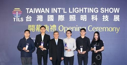 Taiwan International lighting show 1