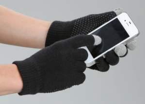 Paardrij handschoenen magic touch