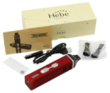 Blogger Opportunity: Titan II Vaporizer Kit Giveaway Sign Ups End 9/7 @ 6AM