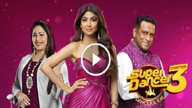 Super Dancer Chapter 3 Watch