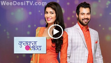 watch-kumkum-bhagya-video