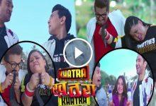 watch Khatra Khatra Khatra show