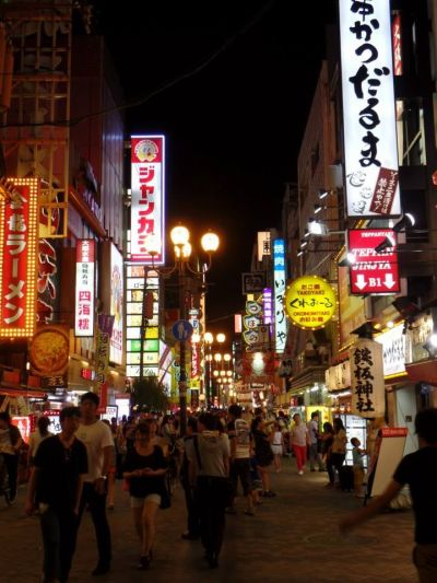 Dotonbori in Osaka, like a mini Tokyo, but with even yummier food!