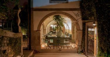 Entree Restaurant Antiqvvm - 1 etoile Guide Michelin - Porto