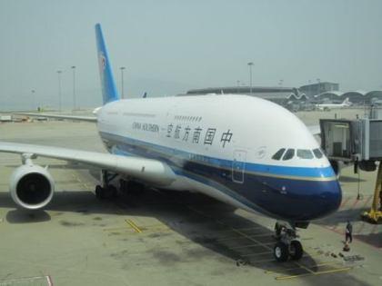 chinasoutherna380plane