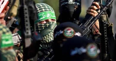 New Hamas force in Gaza