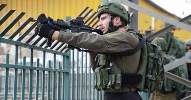 Israel Defence Forces hunts for armed Palestinian suspected of killing 2 in terror shooting