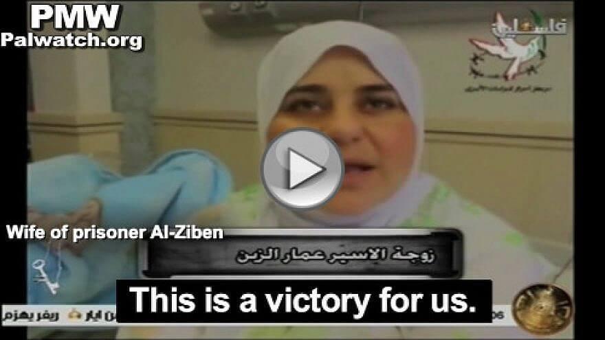 Palestinian terrorist prisoners smuggling out sperm of prison