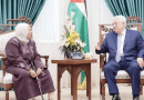 Abbas honors imprisoned terrorist murderer; senior PLO leader honors female terrorist bomber