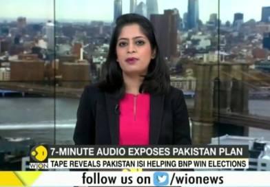 Pakistani ISI caught in limbo