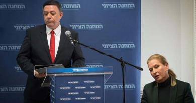 Demise of Zionist Union in Israel