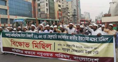Evil nexus of radical Islamic and pro-Caliphate parties in Bangladesh