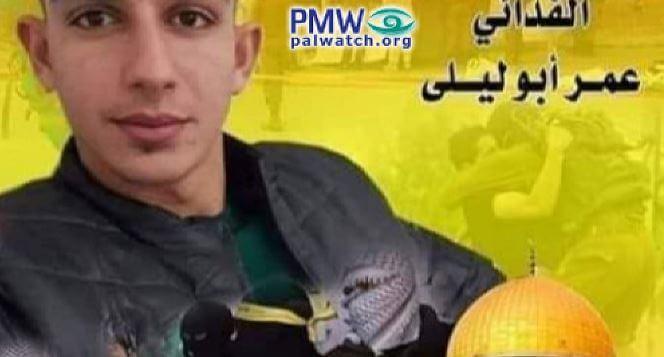 Fatah honors killer of Israelis